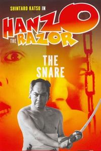 Watch Hanzo the Razor: The Snare Online Free in HD