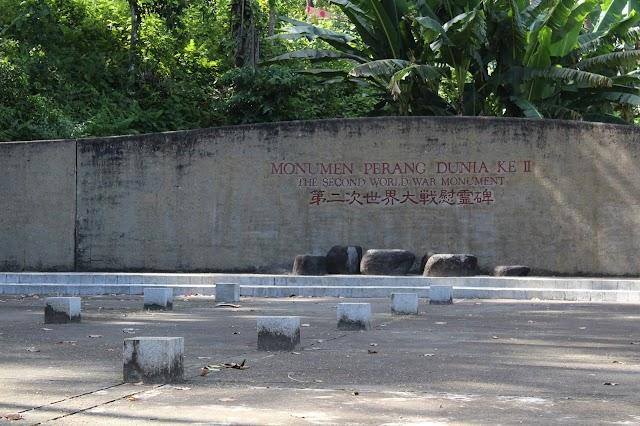 Bukti dan Penghormatan, Monumen Perang Dunia Ke II Biak