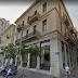 Intrakat: Νοίκιασε διατηρητέο κτίριο στο κέντρο της Αθήνας για να το κάνει ξενοδοχείο