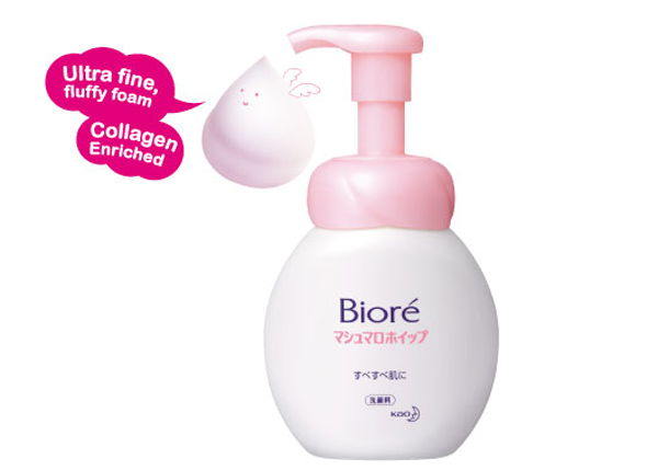 Sponsored Review] Biore Marshmallow Whip Facial Wash - Golly
