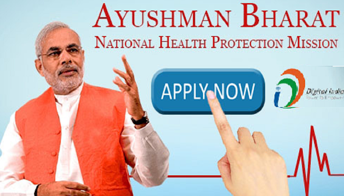 apply for Ayushman Bharat scheme at CSC ( common service centre) VLE REGISTRATION