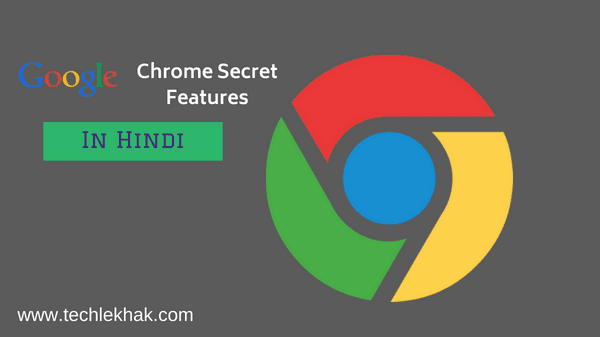 Secret Features of Google Chrome in Hindi [क्रोम
