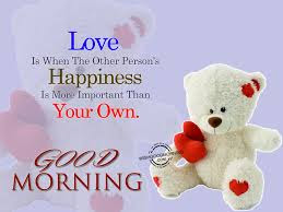 good-morning-wishes-for-a-lovely-wife