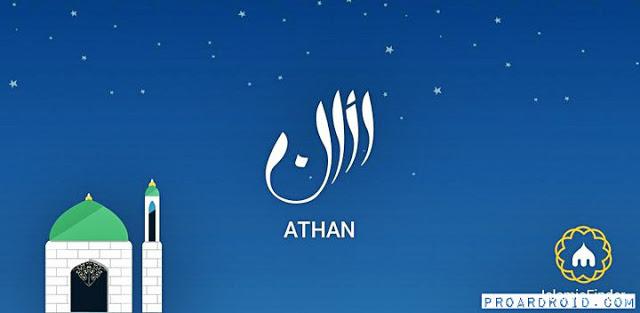 تحميل تطبيق الأذان Athan Prayer Times