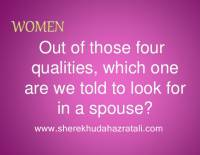 best woman to marry, Islamic Images, islamic wedding, nikah ki hadees, Nikah(Marriage) Kaisi Ladki Se Karna Chahiye, quran aur hadees, selection of spouse, shadi in islam, what to look for in a spouse islam,