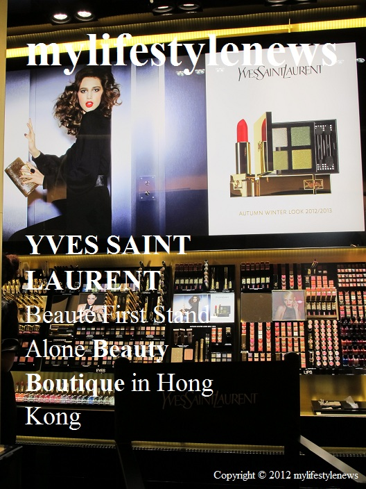 Lonely Boutique In Newmarket Auckland By Rufus Knight: Mylifestylenews: Yves Saint Laurent Beauté @ First Stand