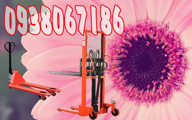 xe-nang-tay, giá xe nâng tay, xe nang tay, xe nang tay 2500kg, xe nang tay cao, xe nang tay cao 1 tan, xe nang tay cao 1.5 tan, xe nang tay gia re, nang tay cao noblelift,http://dangcongsan.vn/
