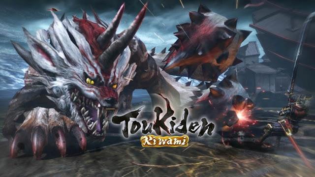 TOUKIDEN_KIWAMI_PSP_ISO