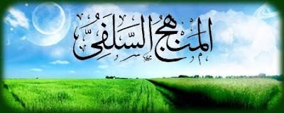 Manhaj Salafus Shaleh adalah haq mutlak
