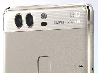 華為p9手機