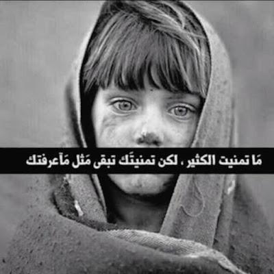 صور حزينه خالص