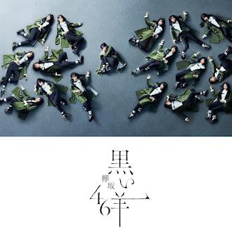 [Lirik+Terjemahan] Keyakizaka46 - Kuroi Hitsuji (Domba Hitam)