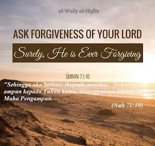 Hadits Qudsi : Mintalah Kepada Allah Dengan Berdoa Dan Mengharap