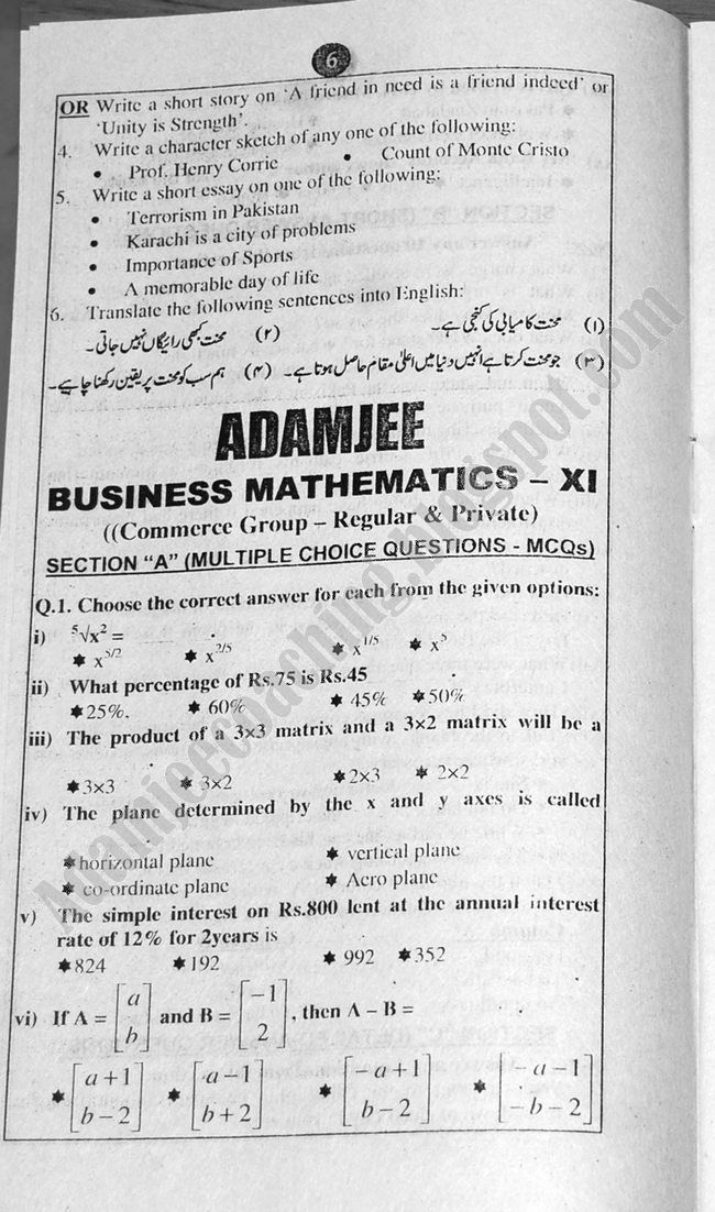 Business Mathematics Guess Papers Commerce Group XI 2013