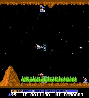 【FC】宇宙巡航機1代(Gaiares)原版+無敵版+快速升級護盾加強版!