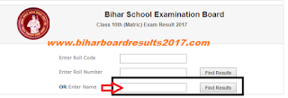 Bihar Board 10th Result 2018 check name wise