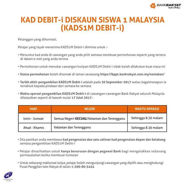 Sila Ambil KADS1M Debit-i Di Bank Rakyat Sebelum 30 September 2017