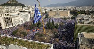 Νέο συλλαλητήριο στο Σύνταγμα για τη Μακεδονία στις 8 Ιουλίου