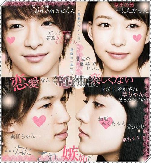 Best online japan dating