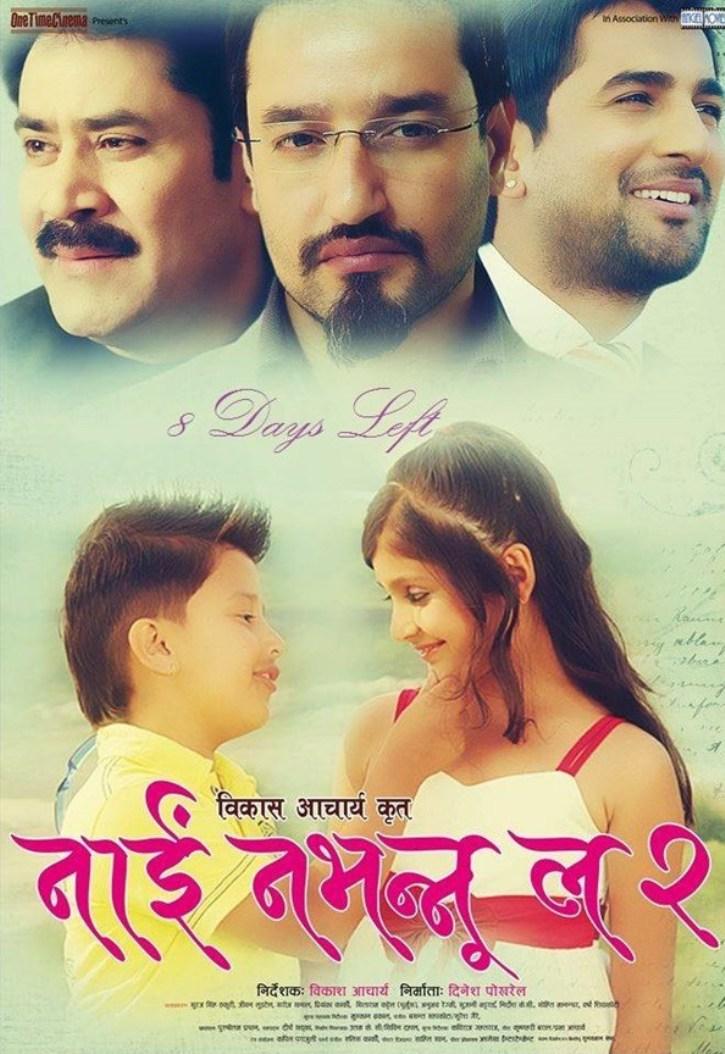Nai Nabhannu La Poster