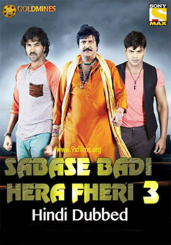 Sabse Badi Hera Pheri 3 2017 Hindi Dubbed 300mb Movie Download