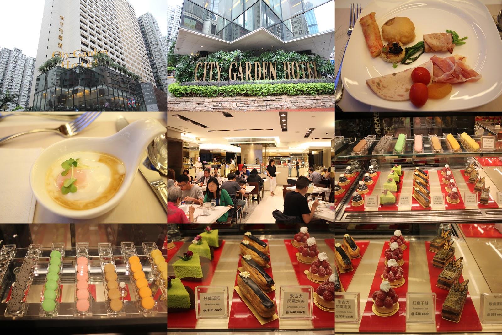 北角 城市花園酒店 豐富自助餐 綠茵閣 品嚐高質素 海鮮熟食甜品 | 林公子 | 品味生活 - fanpiece