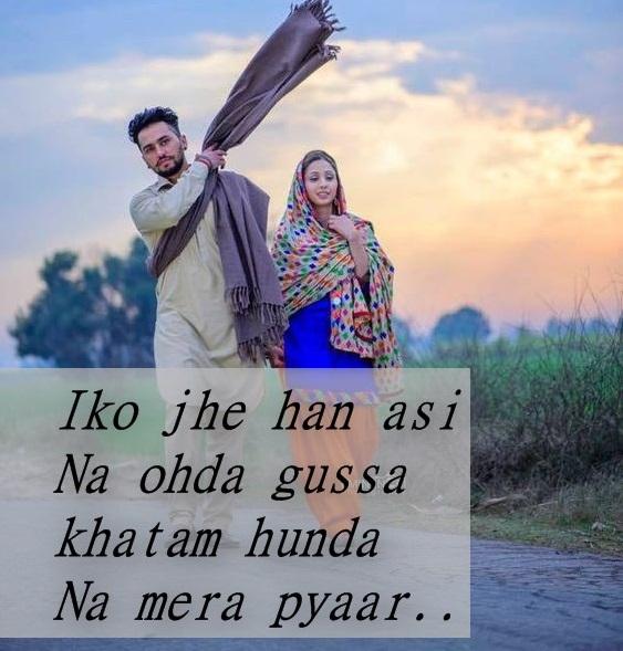 hindi-shayari-4u2: Punjabi Shayari on Love with Images | Best Urdu