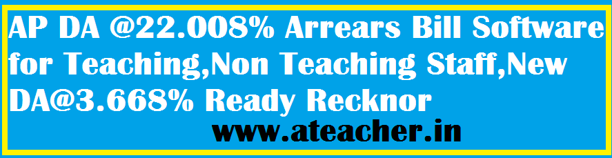 AP DA @22.008% Arrears Bill Software for Teaching,Non Teaching Staff,New DA@3.668% Ready Recknor