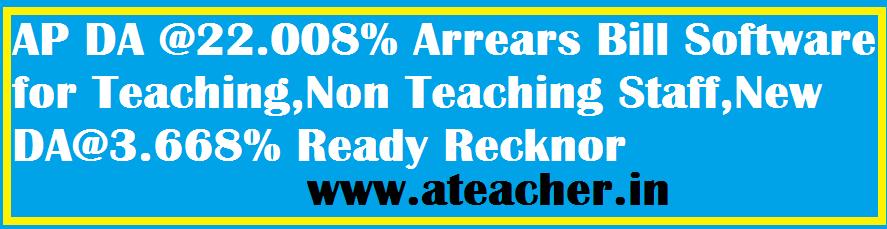 AP DA @22.008% Arrears Bill Software for Teaching,Non Teaching Staff,New DA@3.668% Ready Recknor