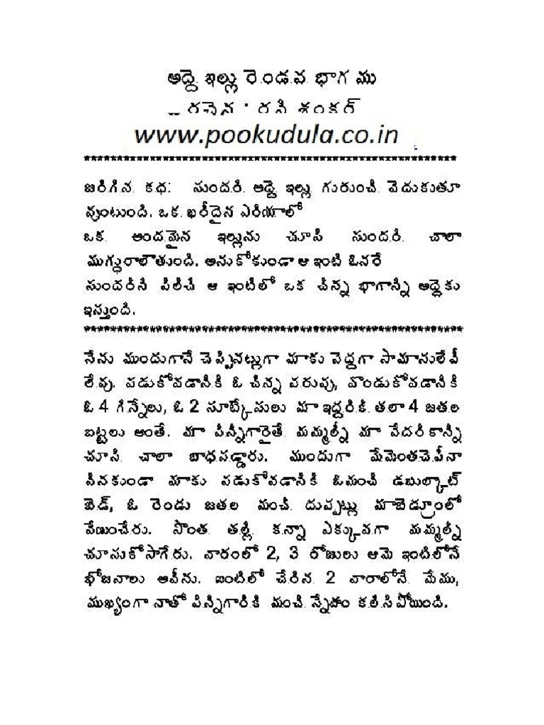 Telugu Sex Pdf - Scribd India-7039