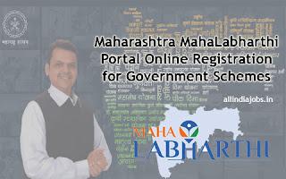 Maharashtra MahaLabharthi