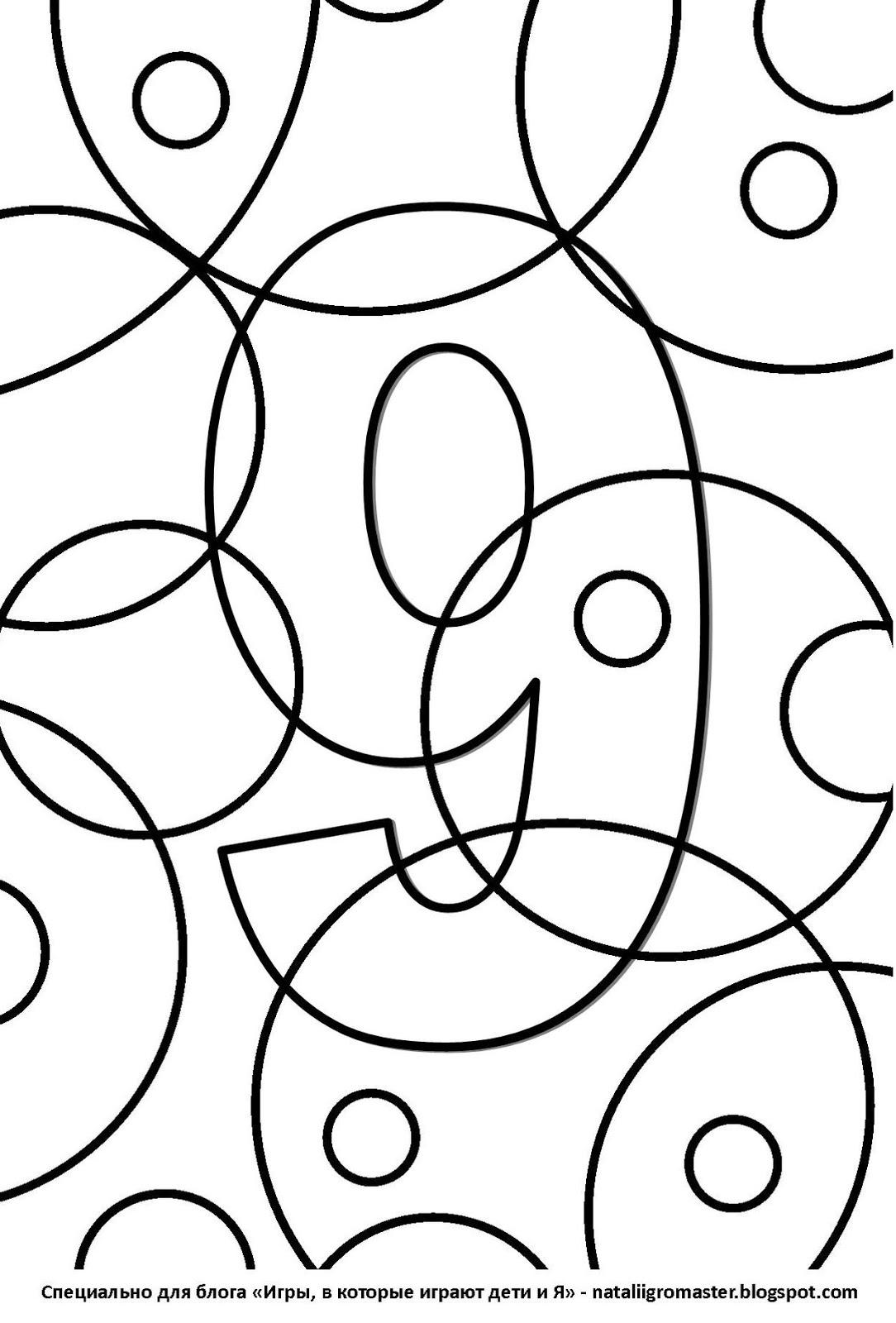 1000+ images about Math...chiffres...coloriages on Pinterest
