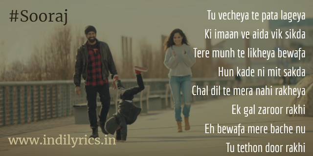 Main Sooraj Wangu Poora Si | Gippy Grewal | audio song lyrics with English Translation and real Meaning with quotes
