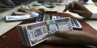 تسديد القروض الشخصية باقل نسبة ربحية