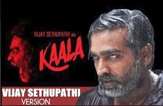 Kaala Teaser -Tamil Vijay Sethupathi Version | Mass Mix | Single Whatsapp Status | Anoj Creations