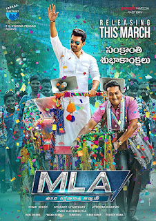 MLA Ka Power (2018) Hindi Dubbed HDRip | 720p | 480p