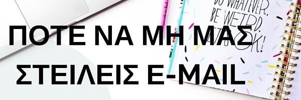 Προώθησε το blog σου  μέσω του edityourlifemag