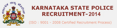 recuritment of police constable jobs 2014