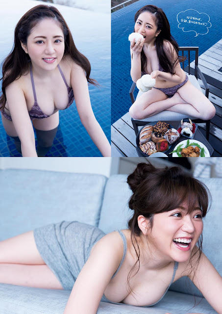 谷亜沙子 Tani Asako Weekly Playboy March 2017 Photos