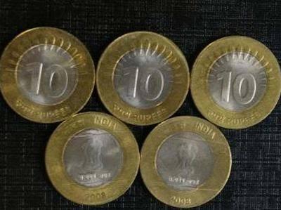 Ajmer, Rajasthan, ten rupees coin, Coins, 10 Rs coin, Rs 10 Coins, Ajmer Collector, Gaurav Goyal