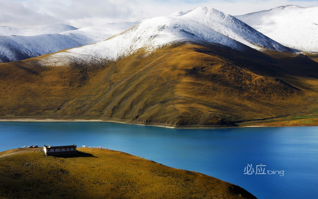 Yamdrok Lake Tibet Wallpaper Samsung Galaxy Tablets Wallpapers