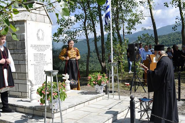 Γιάννενα: Εκδηλώσεις «Μνήμης στα Μαρτυρικά χωριά» για τα 76 χρόνια από το ολοκαύτωμα στο Ζαγόρι