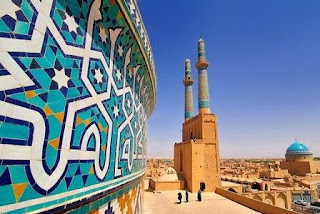 The complex of the Friday mosque of Yazd; found in the 12th century.