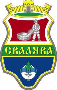 Герб Свалявы