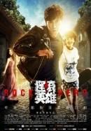 Xem Phim Anh Hùng Nhạc Rock 2015