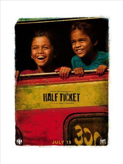 Half Ticket 2016 full movie