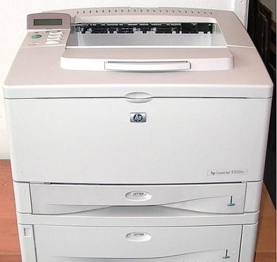 All driver download free: hp laserjet 5100 printer drivers.