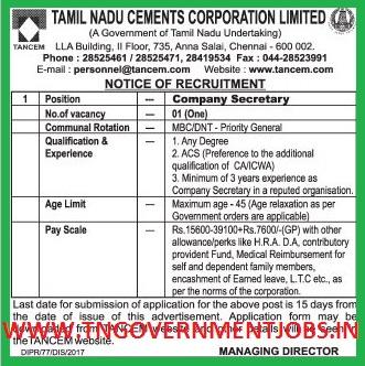 TANCEM-Company-Secretary-Post-Direct-Recruitment-Notification-January-2017