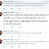 """""""ประชาชนจำเป็นต้องปฏิวัติประเทศชาติด้วยการปฏิวัติตนเอง"""" #บทความน่าอ่าน จาก Twitter @spkmind (อ่านจากล่างขึ้นบน)"""
