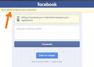 ٱقوى خدعتين خطيرتين على الفيسبوك يمكنك عملها لتخويف ٱصدقائك و زرع الرعب في قلوبهم